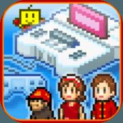 游戏开发物语无限金币版