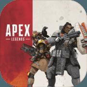 Apex英雄IOS版