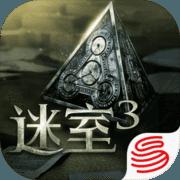 迷室3无限提示版