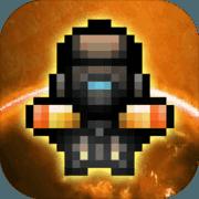 空中大师像素射击1.1.4破解版