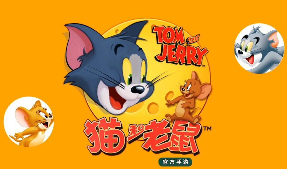 猫和老鼠手游侦探杰瑞怎么获得