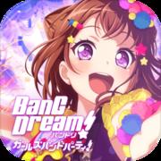 BanG Dream日服版