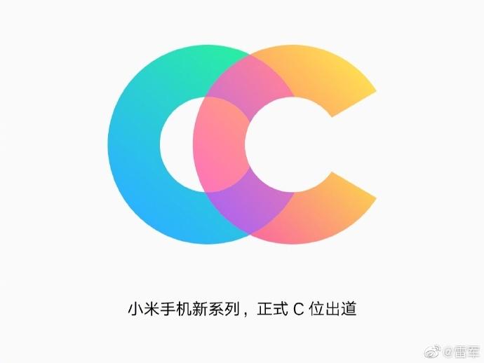 小米CC新品官宣是什么 小米CC新品怎么样 好用吗