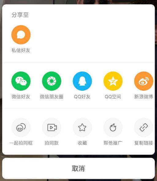 微信为微视开放朋友圈  快手可以分享链接到微信朋友圈