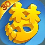 梦幻西游3D测试版