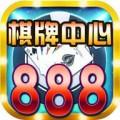 888棋牌app 好玩的文娱游戏手游