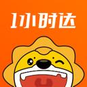 苏宁小店便利店app