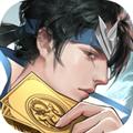 英雄爱三国iOS版