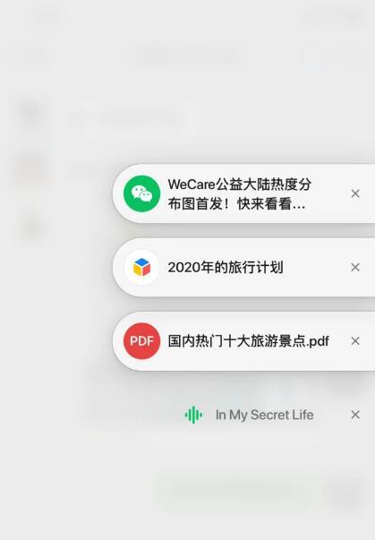 微信更新至 7.0.5 版浮窗功能升级