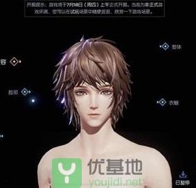 龙族幻想路明非捏脸数据ID 路明非捏脸ID