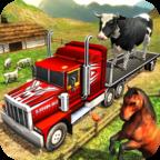 农场动物卡车驾驶