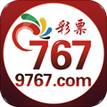 767彩票app软件下载
