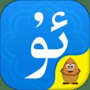 维语输入法手机版