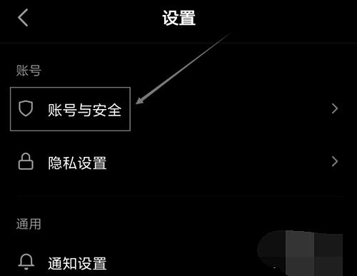 抖音App删除登录设备方法 抖音App删除登录设备怎么做