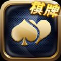 玩呗棋牌安卓版手机版
