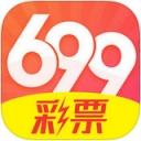 699彩票
