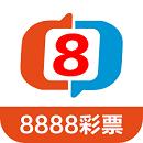 8888彩票