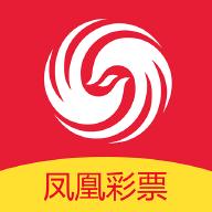 凤凰彩票软件下载