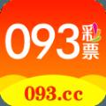 093彩票