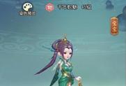 梦幻西游三维版千年蛇魅加点方式介绍