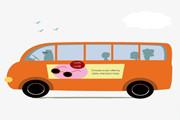 可以查公交车路线的软件有哪些
