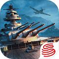 战舰世界闪击战最新版