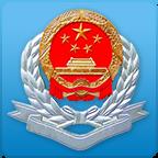 广东税务安卓下载