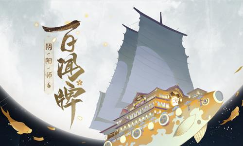 百闻牌清白妖鸩卡组推荐