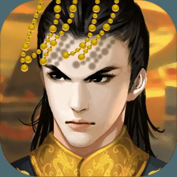 皇帝成长计划2完美版