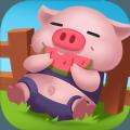 欢乐养猪场无限金币版