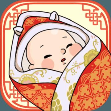 中国式人生安卓手机版