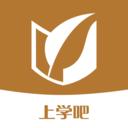 上学吧导游证app2020版
