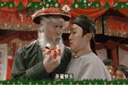 朋友圈圣诞节九宫格图片