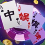 中娱棋牌透视版