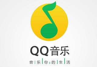 QQ音乐2019年度听歌报告怎么查看
