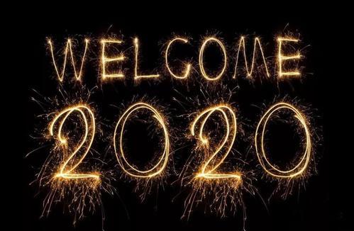2020我想对你说的话有哪些