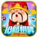 招财棋牌iOS版