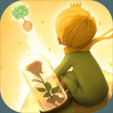 小王子的幻想秘境测试版