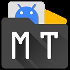 MT管理器vip版