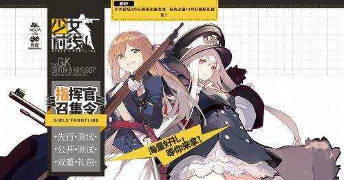 少女前线四星突击步枪人形M82怎么样