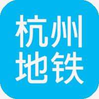杭州地铁查询线路查询