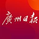 广州日报客户端4.0app