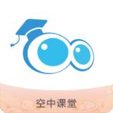 名师空中课堂app注册