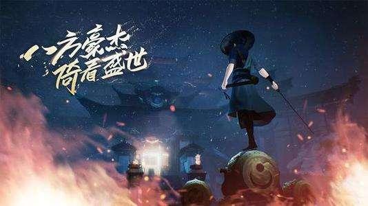 新笑傲江湖情人节称号怎么获取