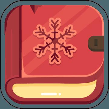 我的冬季相簿破解版