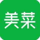 美菜商城app手机版