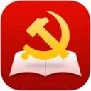 中国好党员最新版