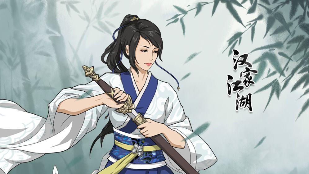 汉家江湖毒弓流怎么玩