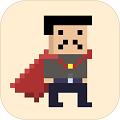 游戏人生我的超级英雄破解版