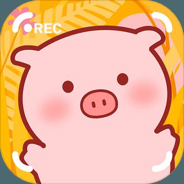 美食家小豬的大冒險安卓版